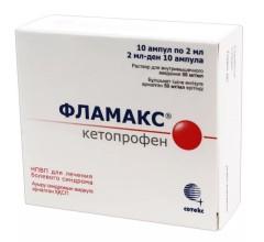Фламакс раствор для инъекций 50мг/мл 2мл №10