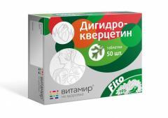 Дигидрокверцетин Витамир таблетки 200мг №50