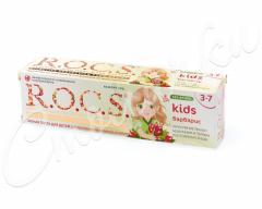 Рокс зубная паста Кидс Барбарис для детей 3-7лет 45г
