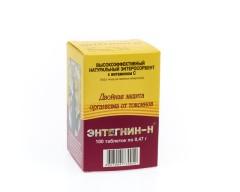 Энтегнин-Н таблетки №100
