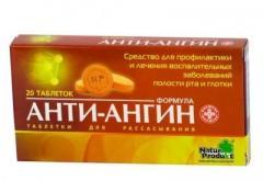 Анти-Ангин формула таблетки для рассасывания №20