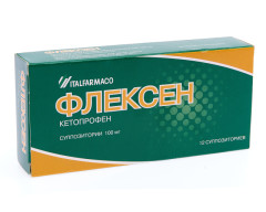 Флексен суппозитории ректальные 100мг №12