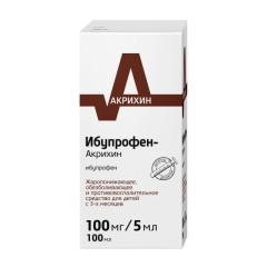 Ибупрофен суспензия внутрь 100мг/5мл апельсин 100г