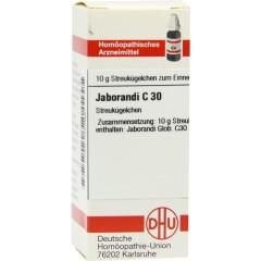 Яборанди (Пилокарпус) С-30 гранулы 10г