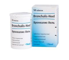 Бронхалис-Хель таблетки сублингв. №50