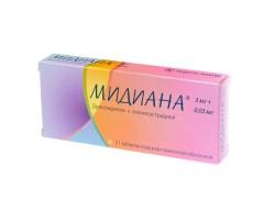 Мидиана таблетки №21