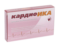 Кардиоика гранулы гомеопатические 10г