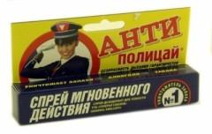 Антиполицай Генерал смелов освежающий для полости рта 10мл