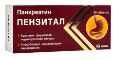 Пензитал таблетки п.о №80