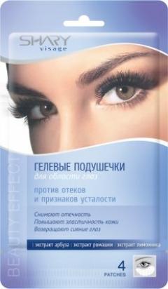 Шери подушечки д/обл.глаз против отеков/усталости гелевые