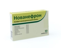 Нованефрон таблетки №30