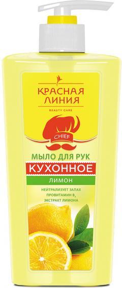 Красная линия крем-мыло жидкое для рук Кухонное 500мл