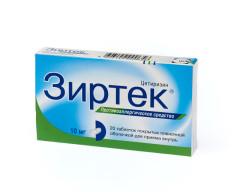 Зиртек таблетки п.о 10мг №20