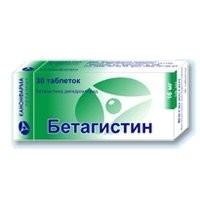 Бетагистин таблетки 16мг №30