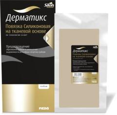 Дерматикс повязка силикон. ткан. 4х13 №1