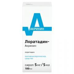 Лоратадин сироп 5мг/5мл 100мл