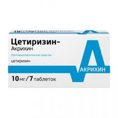 Цетиризин таблетки п.о 10мг №7