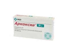 Аркоксиа таблетки п.о 30мг №28