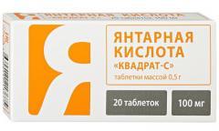 Янтарная кислота Квадрат таблетки 100мг №20