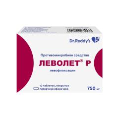Леволет Р таблетки 750мг №10
