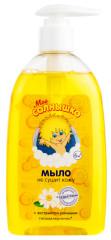 Мое солнышко мыло жидкое ромашка 300мл