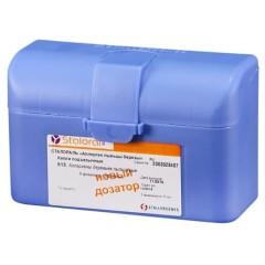 Сталораль Аллерген березы фл. 10мл №5 (поддерж.)