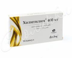 Холитилин капсулы 400мг №14