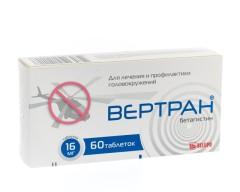 Вертран таблетки 16мг №60
