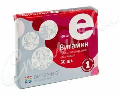 Витамин Е Витамир таблетки п.о. №30