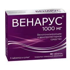 Венарус таблетки п.о 1000мг №30