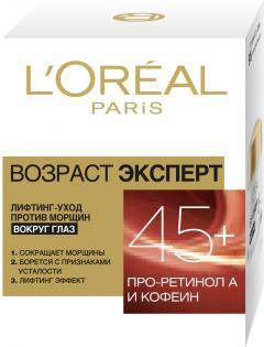 Лореаль крем для контура глаз Возраст Эксперт от 45лет 15мл