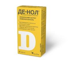 Де-Нол таблетки п.о 120мг №32