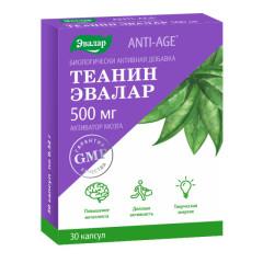 Теанин Анти Эйдж Эвалар капсулы №30