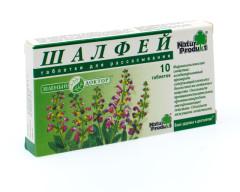 Шалфей Зеленый доктор таблетки для рассасывания №10