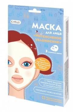 Сеттуа маска для проблемной кожи №3