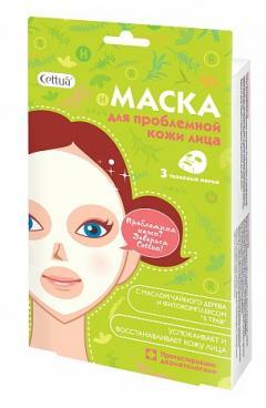 Сеттуа маска для лица интенс.увлажн. №3