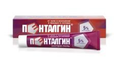 Пенталгин экстра-гель гель д/наруж. применения 5% 50г
