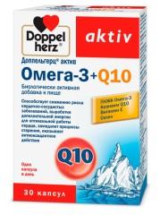 Доппельгерц актив Омега-3 + Коэнзим Q10 капсулы №30