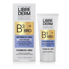 Либридерм крем д/лица/тела BRG+Витамин В3 осветл.регулярн.от пигментн.пятен 50мл