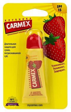 Кармекс бальзам для губ клубника SPF15 10г