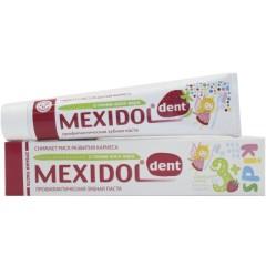 Мексидол Дент зубная паста Кидс 45г