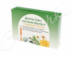 Доктор Тайсс Шалфей/ромашка/мед паст. №24