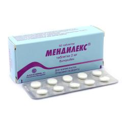 Мендилекс таблетки 2мг №50