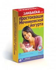 Эвиталия закваска простокваша/йогурт Мечникова сух. 2г №5