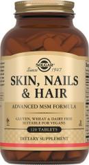 Солгар для кожи, волос и ногтей таблетки №120