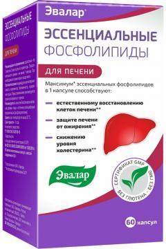 Эссенциальные фосфолипиды капсулы №60