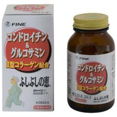 Файн Хондроитин и Глюкозамин таблетки 150мг №545