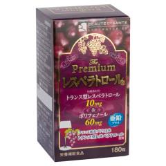 Инфинити Премиум-Ресвератрол таблетки 200мг №180