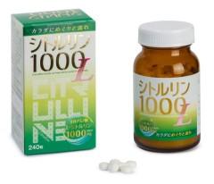 Инфинити Цитруллин таблетки 250мг№240