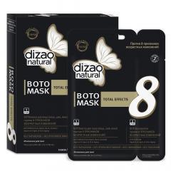 Дизао маска для лица бото Тотал Эффект против 8признаков возр.изменений №6.